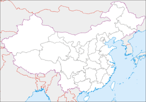 300px-China-equirect地図湖南省洞庭湖.png