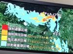 ◆チェルノブイリの避難区域マップ.jpg