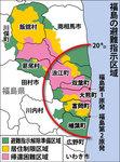 福島の避難指示区域.jpg